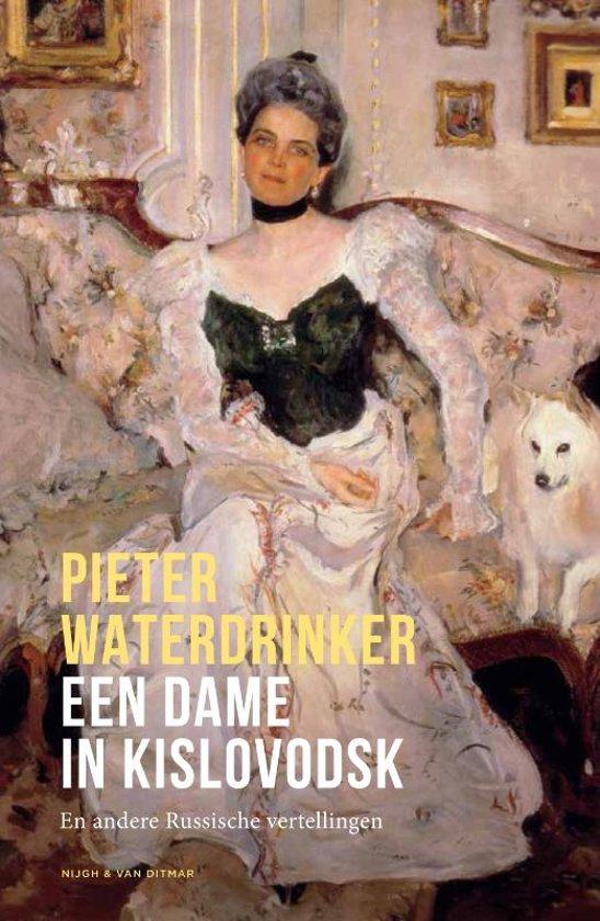 Pieter Waterdrinker: een paar dingen die je moet weten over deze Zomergast