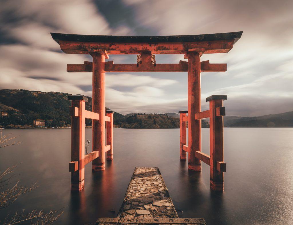 Japan in honder kleine stukjes